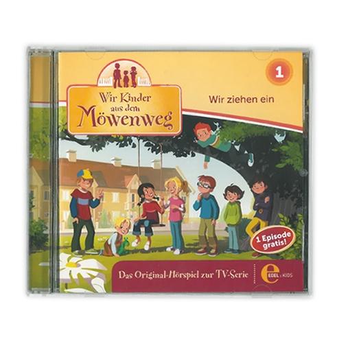 CD - Wir Kinder aus dem Möwenweg